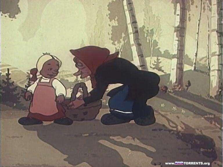 Лесные сказки. Часть 1. Сборник мультфильмов (1946-1953) | DVDRip-AVC