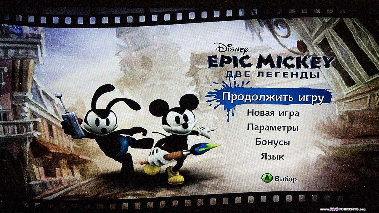 Disney Epic Mickey: Две легенды | XBOX360
