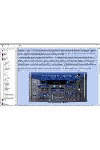 Литература для компьютерного музыканта | CHM