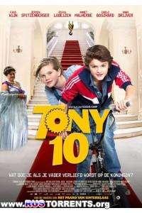 Тони 10   DVDRip