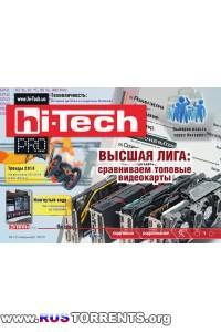 Hi-Tech Pro