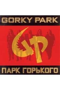 Парк Горького / Gorky Park - Дискография | MP3