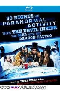 30 ночей паранормального явления с одержимой девушкой с татуировкой дракона | HDRip | Лицензия