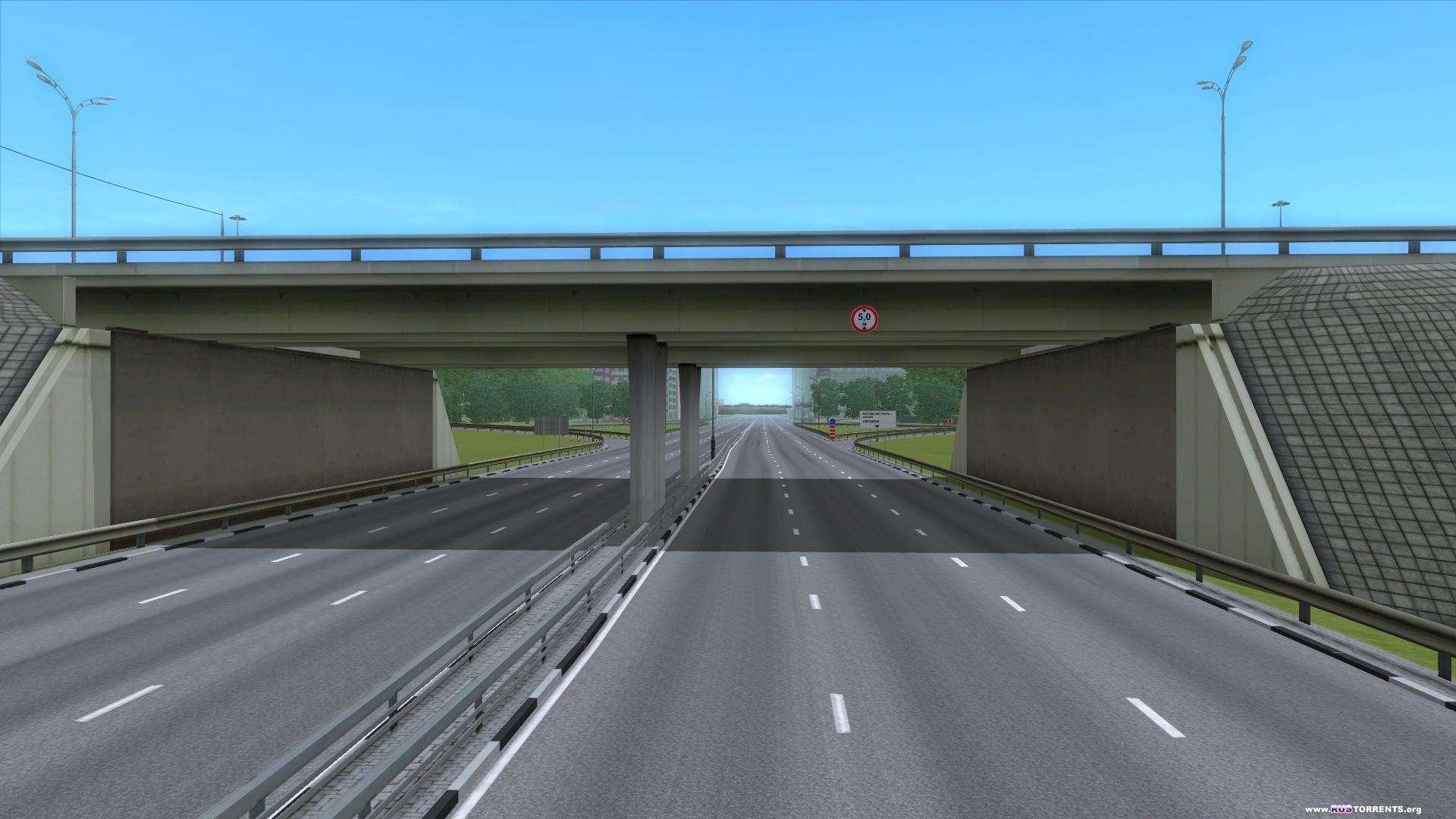 3D Инструктор - новое лето | PC