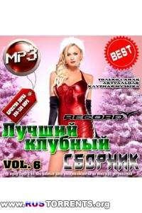 VA - Лучший клубный сборник Vol.6 50/50 (от радио Record)