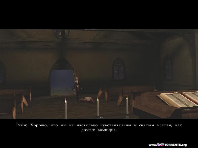 BloodRayne | PC | RePack