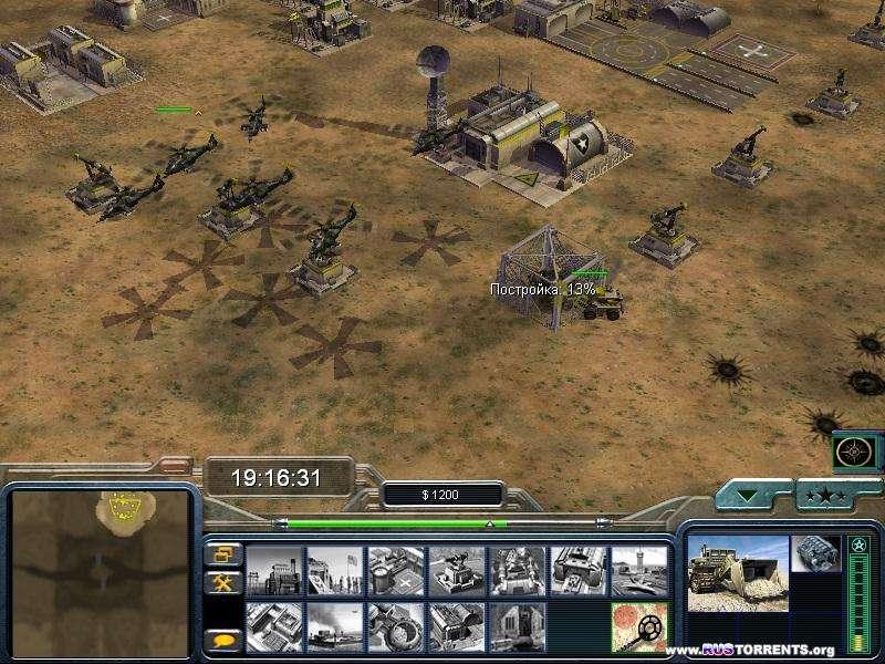 C&C Generals Zero Hour: Contra 006