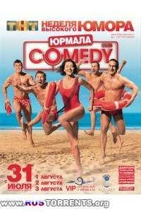 Comedy Club в Юрмале [13] | WEB-DL 720p