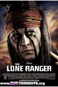 Одинокий рейнджер | BDRip | Лицензия