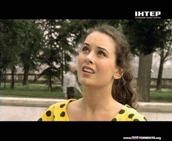 Однажды в Ростове [01-24 из 24] | DVB
