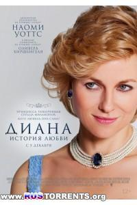 Диана: История любви | WEB-DL 720p | iTunes