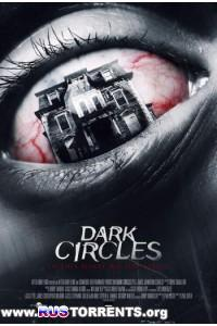 Темные круги | WEBDLRip