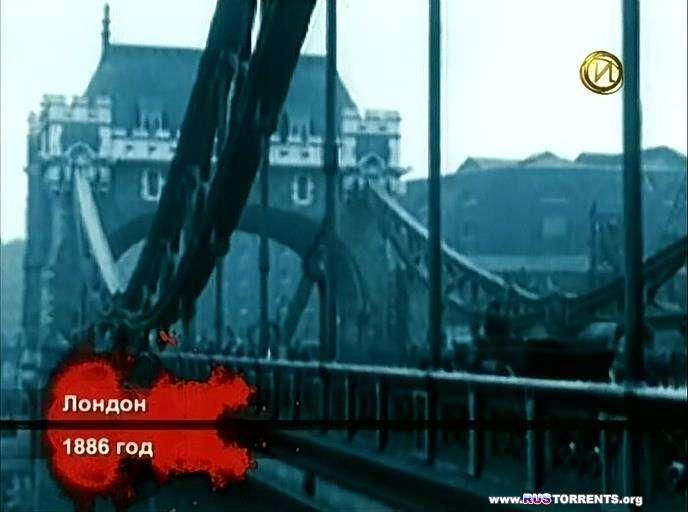 Гении и злодеи. Этель Лилиан Войнич. Герой её романа | IPTVRip