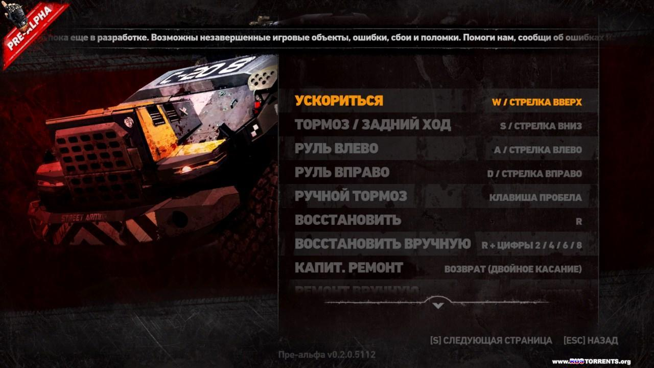Carmageddon: Reincarnation [v 1.2.0.7673] | PC | Steam-Rip от R.G. Origins