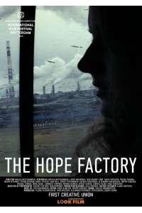 Комбинат «Надежда» | WEB-DLRip