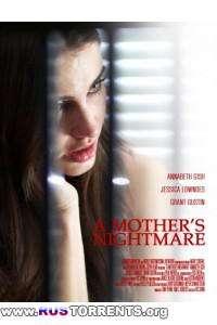Кошмар матери | WEB-DLRip