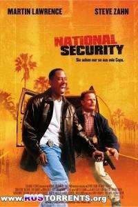 Национальная безопасность | BDRip