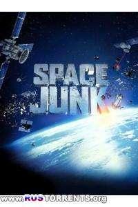 Космический мусор | BDRip 1080p | 3D-Video | halfOU | P2