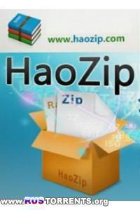 HaoZip 4.0 build 9380 Ru-Board edition