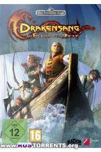 Drakensang: Река времени