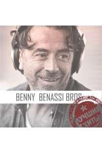 Benny Benassi Bros - Лучшие хиты | MP3