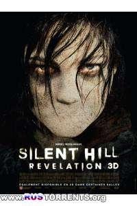 Сайлент Хилл 2 | HDRip | Лицензия