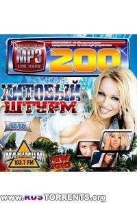 VA - Хитовый штурм 50/50