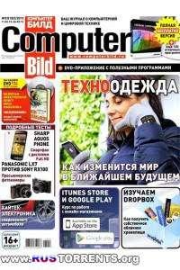 Computer Bild №3 (февраль 2013)