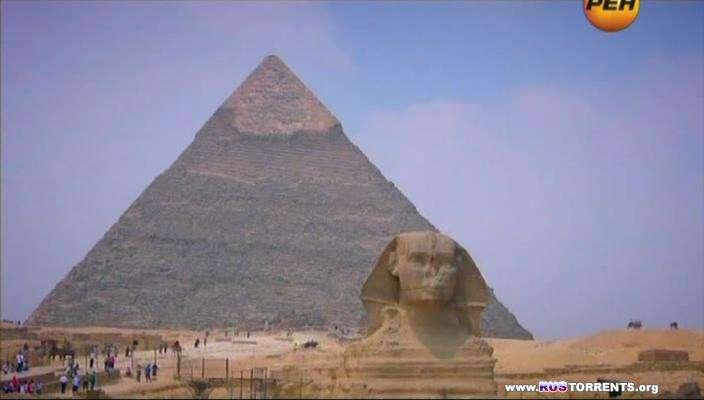 Нам и не снилось. Тайны древних цивилизаций