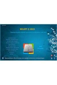 BELOFF 2015 b | PC