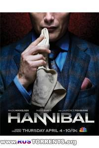 Ганнибал  [1 сезон: 1-13 серии из 13] | WEB-DL 720p | AlexFilm