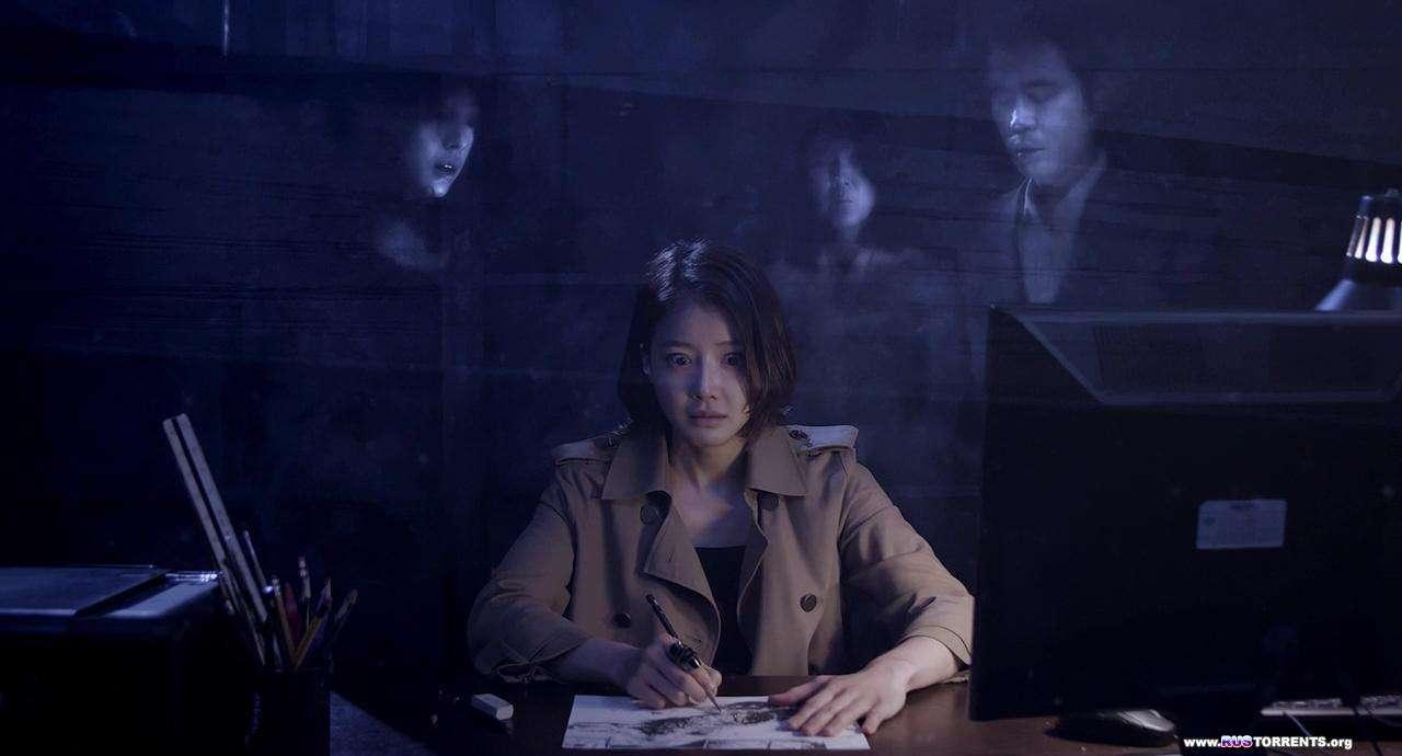 Убийственная мультипликация | BDRip 720p