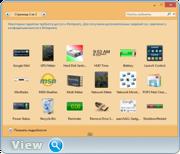 8GadgetPack 16.0 for Windows