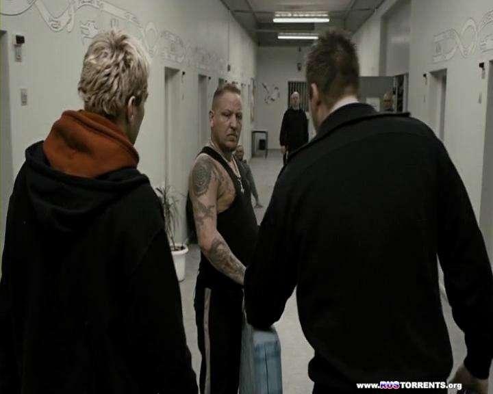 Заключенный Р