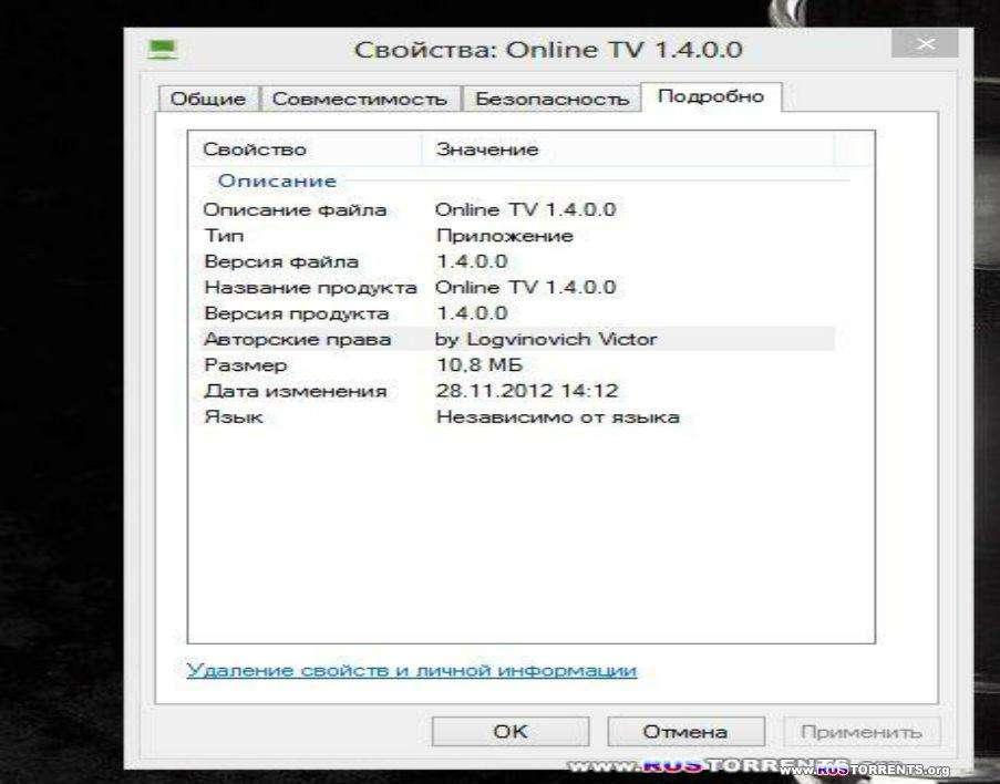 Online TV 1.4.0.0