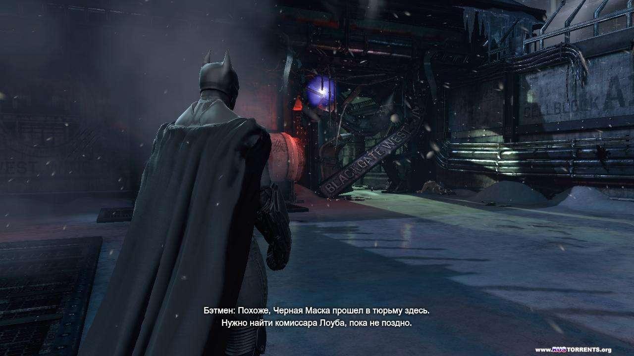 Batman: Arkham Origins | PC | Rip от SEYTER