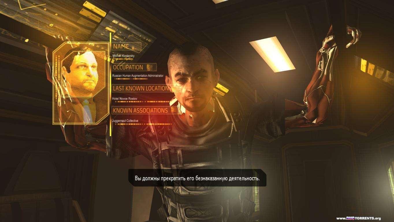 Deus Ex: The Fall | PC | RePack от Decepticon