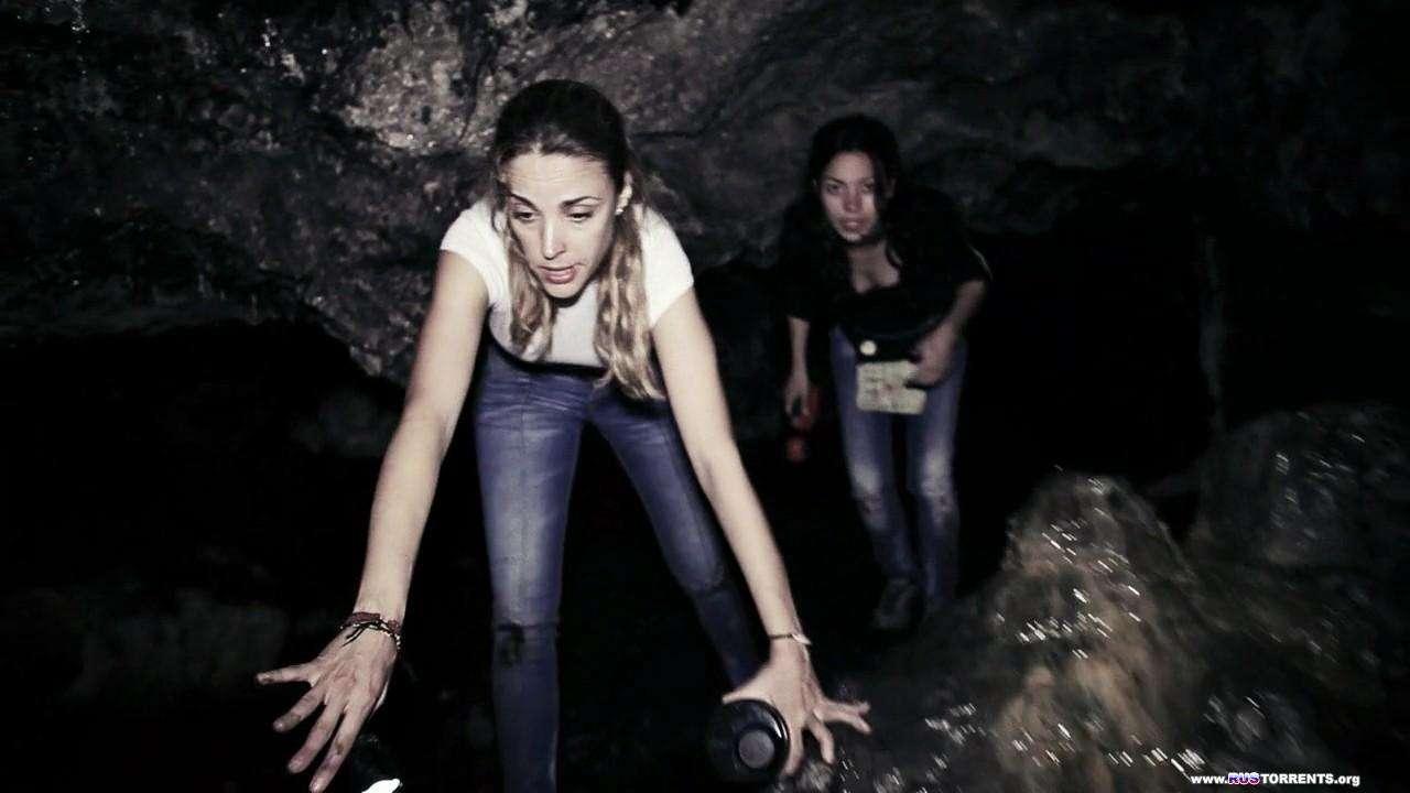 Пещера | BDRip 720p | L1