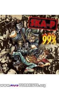 Ska-P - 99% | MP3
