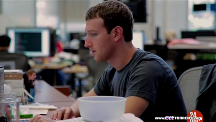 BBC: Марк Цукерберг. Фейсбук изнутри | SATRip