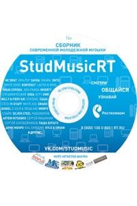VA - StudMusic (2014) | MP3