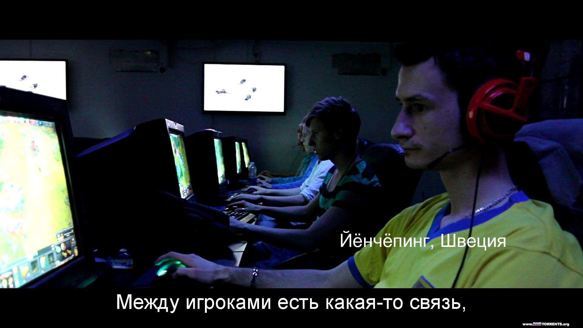 Бесплатная игра | WEB-DL 1080p