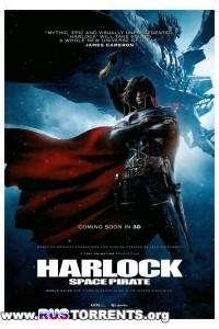 Космический пират капитан Харлок | BDRip 1080p | 3D-Video