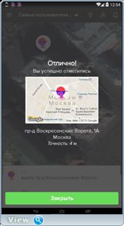Найди мой телефон / Find My Android Phone! Premium 10.5.0