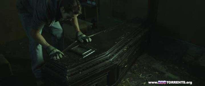 Коробка Теней / Гроб | BDRip | L1, P