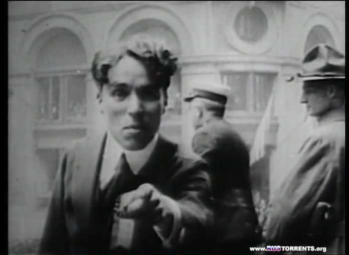 Чарли Чаплин: полная коллекция | DVDRip