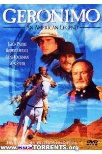 Джеронимо: Американская легенда | HDTVRip