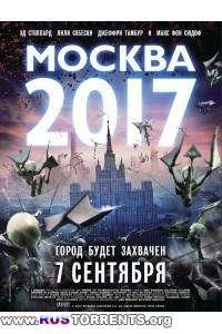 Москва 2017 | HDRip | Лицензия
