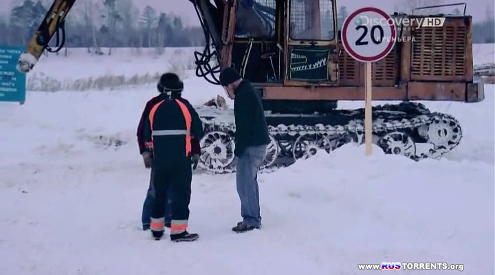 Сибирская рулетка [01x01-09 из 09] | HDTVRip | P