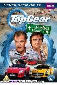 Топ Гир: Идеальное Путешествие   HDRip